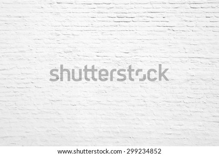 Brick wall texture, background - stock photo