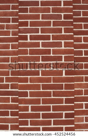 brick wall texture background - stock photo