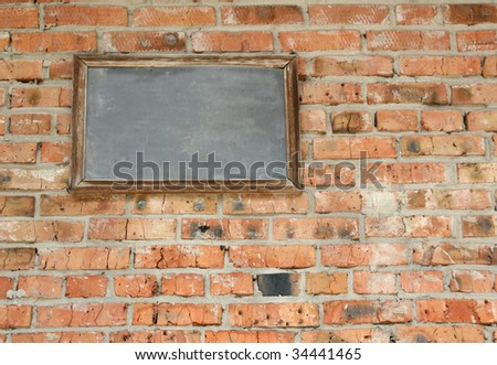 brick wall with frame