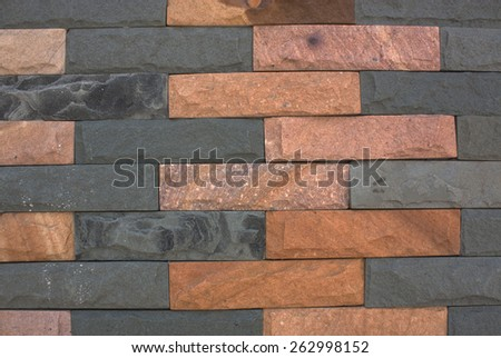 Bricks used for construction such as walls. Houses and other buildings are very beautiful, with color or as a show is popular used equipment because we have a pretty remarkable, extraordinary charm. - stock photo