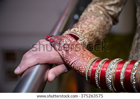 Mehndi Hands Couple : Bride grooms hands indian couple stock photo royalty free