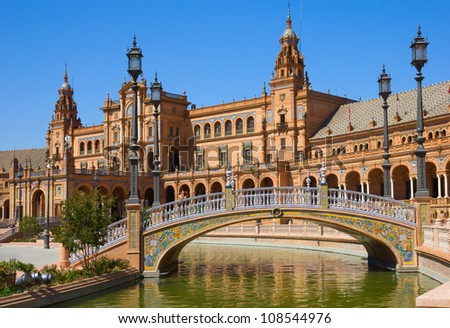 bridge of Plaza de Espana (square of Spain), in Seville, Spain - stock photo