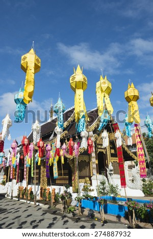 Bright colorful paper lanterns decorate a Buddhist temple in Chiang Mai, Thailand - stock photo