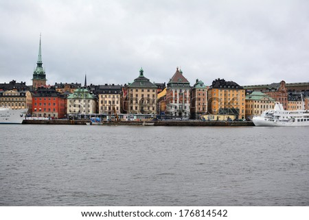 Bright coloured buildings in Gamla Stan, Stockholm's old town - stock photo