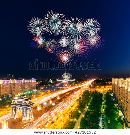 Bright fireworks explosions in night sky above Victory Park in Moscow, Russia - stock photo