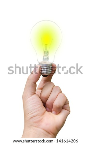 bright lamp in hand - stock photo