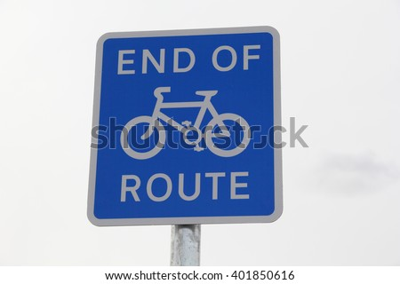 British road sign - No Road Markings