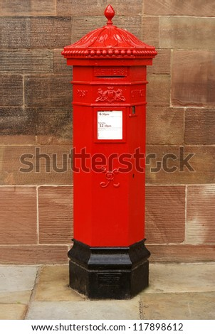 British Victorian cast iron post or mail box