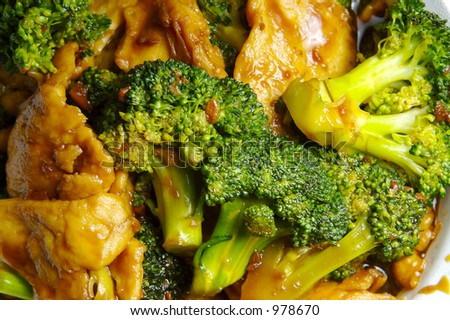 Broccoli Chicken Chinese food Closeup - stock photo