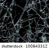 Broken glass over black background - stock photo