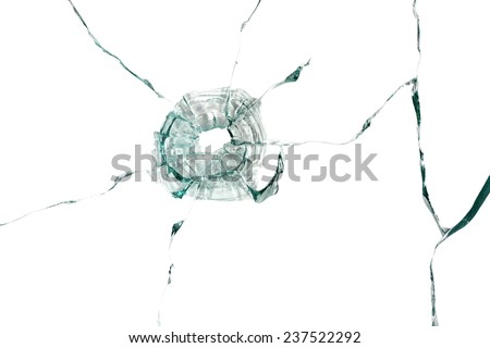 Broken glass with cracks on a white background - stock photo