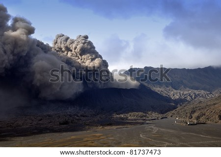 Bromo volcano in the eruption time, Volcanos form Indonesia. - stock photo