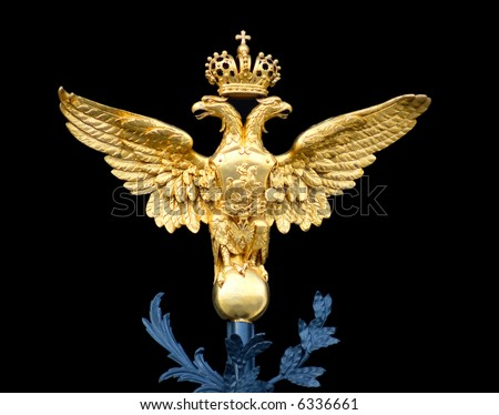 Bronze Double-headed eagle - Emblem of Russian Empire on the gates of Winter Palace
