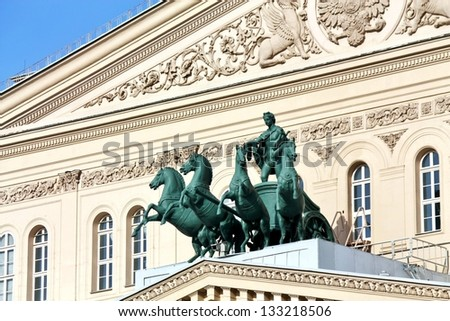 Bronze sculpture of the Bolshoi Theater of Opera and Ballet  in Moscow - stock photo