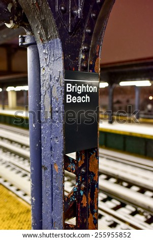 BROOKLYN, NEW YORK - FEBRUARY 21, 2015: Brighton Beach MTA Subway Station on a winter's night.