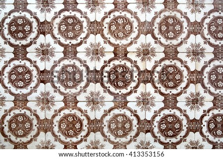 brown azulejos from Lisbon - hand made brown painted tiles