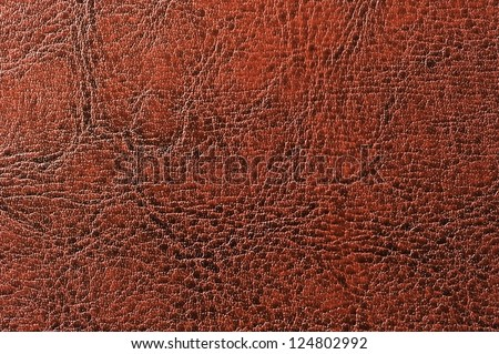 Brown Patterned Artificial Leather Texture - stock photo