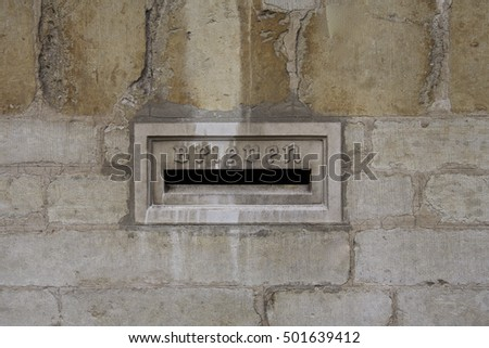 Brugge post box in marble, part of a church building, Belgium