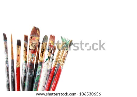 Brushes - stock photo