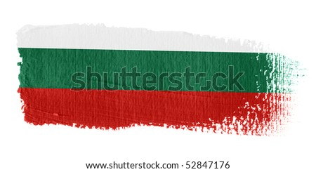 Brushstroke Flag Bulgaria - stock photo