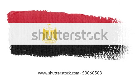 Brushstroke Flag Egypt - stock photo