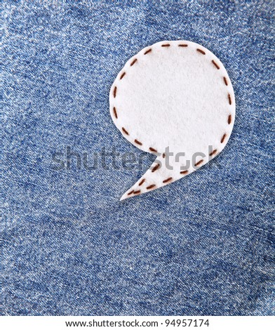 bubble fabric on Jean - stock photo