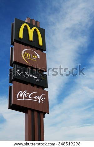 BUCHAREST, ROMANIA - DECEMBER 06, 2015: Some logos of McDonald's in Bucharest, Romania
