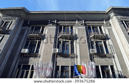BUCHAREST, ROMANIA - 22 FEBRUARY 2016: The art deco facade of the Romanian Red Cross Building looks out onto Strada Biserica Amzei.