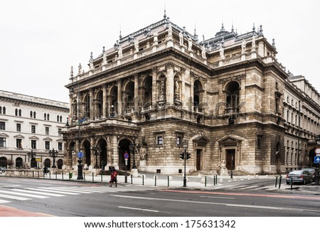 BUDAPEST - FEBRUARY 2: the facade and entrance of Opera Theatre of the Capital city of Hungary on February 2, 2014, in Budapest