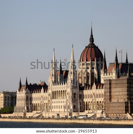 Budapest, House of Parliament. One of the biggest Parliament's building in the world. - stock photo