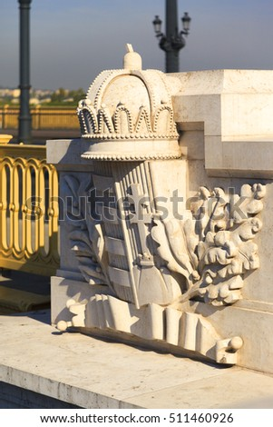 BUDAPEST, HUNGARY  EUROPE - SEPTEMBER 25 2016 :  The Royal Crown ornament on the Margit bridge over the Danube.  The bridge was rebuilt after WW II from original parts lifted from the river.