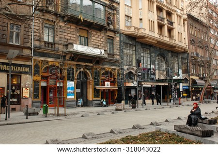 BUDAPEST, HUNGARY - FEBRUARY 24, 2012: A photograph of Theatre District, nicknamed Budapest's Broadway, in Budapest, Hungary, February 24, 2012. - stock photo