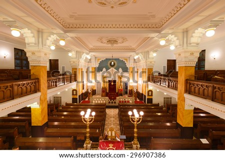 Budapest, Hungary, June 15 2015: View of Interior of Bethlen teri synagogue in Budapest, Hungary