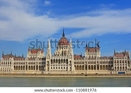 Budapest, the building of the Parliament (Hungary) - stock photo