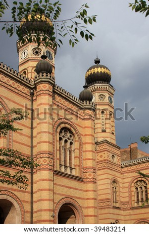 Budapest. The exterior of the Great Synagogue - stock photo