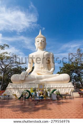 Buddha,Kalasin,Thailand - stock photo