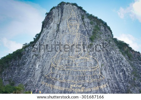 Buddha Mountain at pattaya