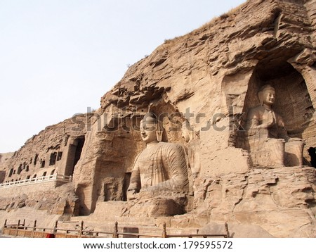 Buddha statue at Yungang Grottoes in Datong, China - stock photo