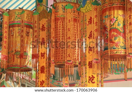 Buddhism Banners on Chinese temple