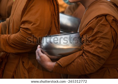Buddhist monk's alms bowl - stock photo
