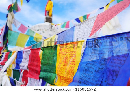 Buddhist prayer flags at Chang La Pass, Ladakh - stock photo