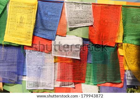 Buddhist prayer flags in Darjeeling, West Bengal, India  - stock photo