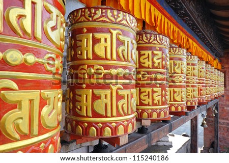 Buddhist prayer wheels - stock photo