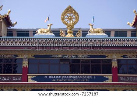 Buddhist Temple in Coorg Karnataka India Gloden Temple - stock photo