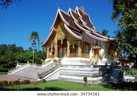 Buddhist temple in Luang Prabang, Laos - stock photo
