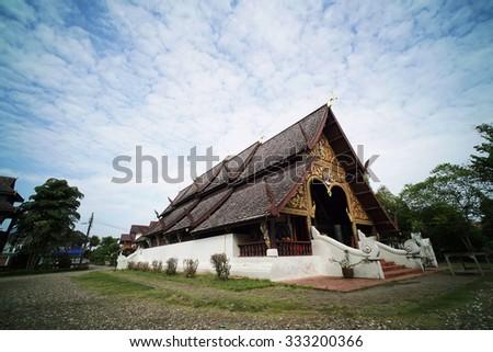 Buddhist Temple Wat Rong, Nan Province, Thailand - stock photo