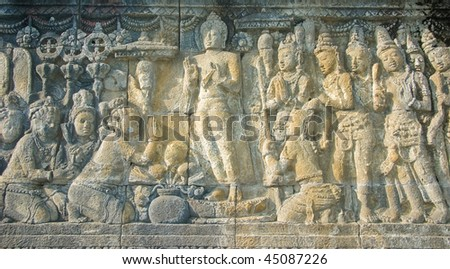 Buddhist wall carving