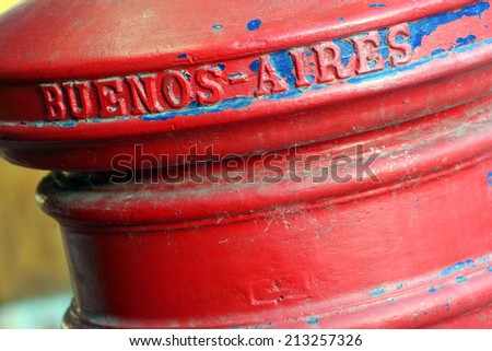 Buenis Aires Agrentina red mailboxes - stock photo