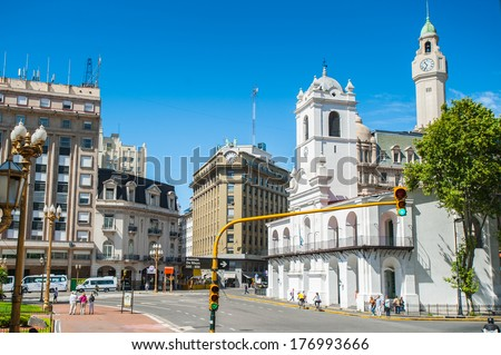 BUENOS AIRES, ARGENTINA - FEB 15, 2014: Plaza de Mayo (May square) in Buenos Aires, Argentina. It's the hub of the political life of Argentina since May 25, 1810 revolution that led to independence