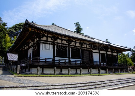Building at the Todai Temple